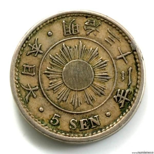 Japon 5 sen année 32 1899