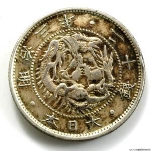 Japon 20 sen 1870 année 3
