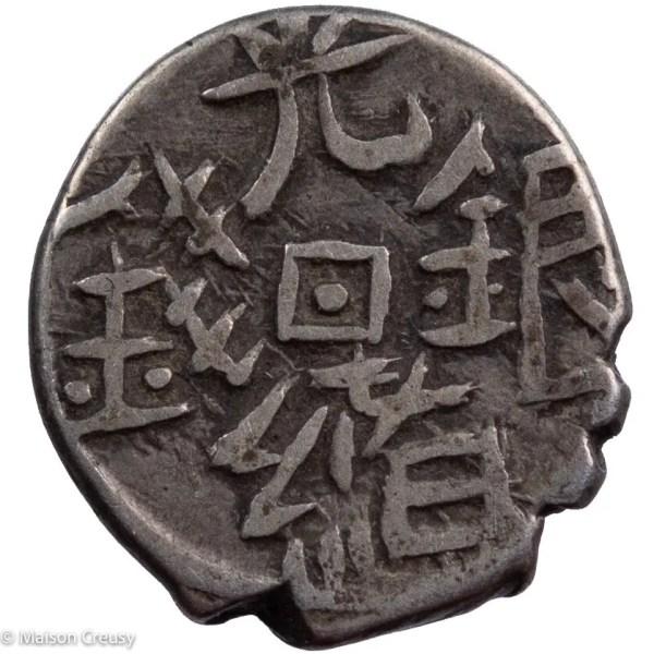 Etr-ChineSinkiangHalfMiscal1295-3000-2