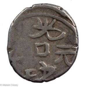 Etr-ChineSinkiangHalfMiscalY7-15-2982-2