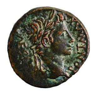 Auguste as à l'autel de Lyon