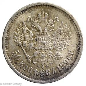 Russie-50kopek1896