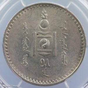Etr-MongolieTugrik1925-PCGSAU58-1