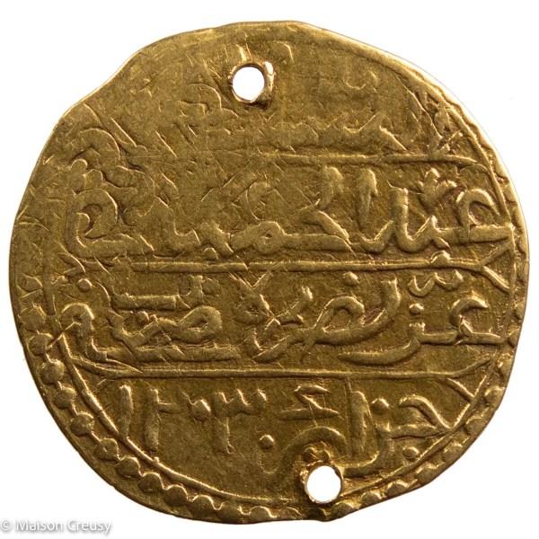 Ottoman-AbdAlHamidSultani1203H-Alger-1