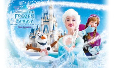 frozen-tokyo-e1450251301491