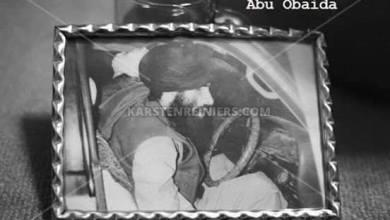 Photo of مرحوم امیرالمؤمنین ملامحمد عمرمجاهد ته