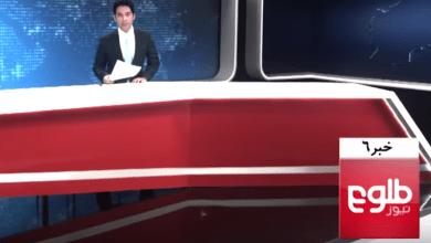 Photo of طلوع د ملي ګټو ضد ټلویزیون او جاسوسي شبکه