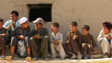 Photo of د ماشوم کینه / عصمت الله صالح