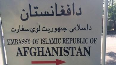 Photo of سعودي: د افغان مسافرو لپاره د نقل معلومات موده په ختمېدو ده