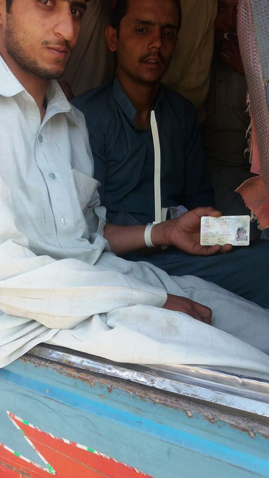 afghan muhjir card
