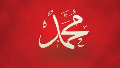 Photo of د رسول الله صلی الله علیه وسلم توبه او استغفار«شپږمه برخه»