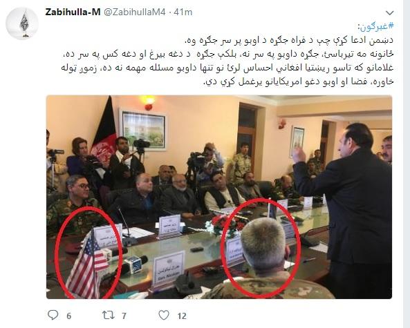 Mujahid-tweet-122
