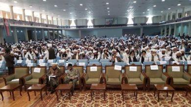 Photo of نشست اخیر کابل ؛ حقائق و واقعیت ها