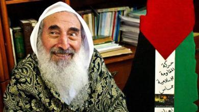 Photo of شیخ احمد یاسین څوک ؤ؟
