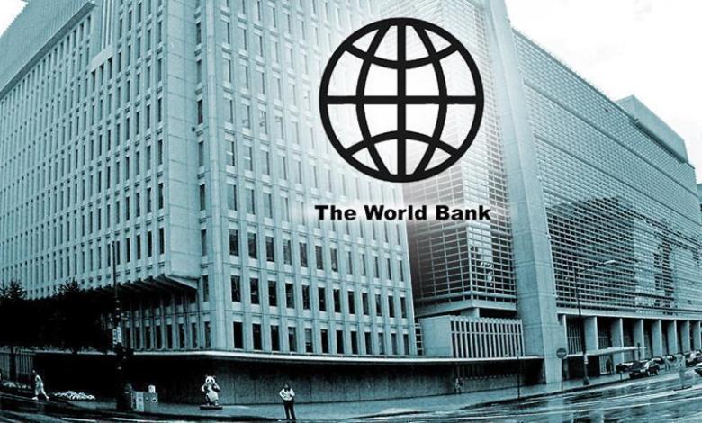 نړیوال بانک