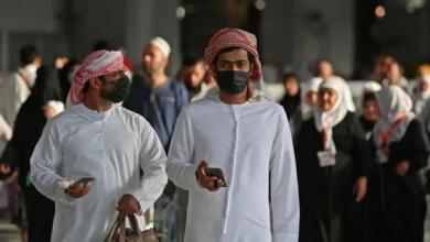 Photo of سعودي: ټولو اتباعو او اوسېدونکو ته د کرونا واکسین وړیا چمتو کوو