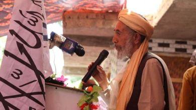 Photo of طالبان؛ او د امریکا دویم نمبر متحد کابل!