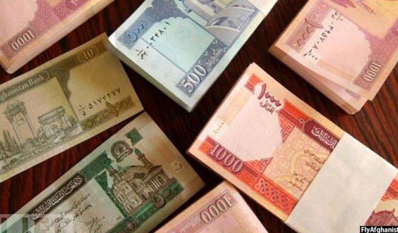 افغاني بانک نوټونه