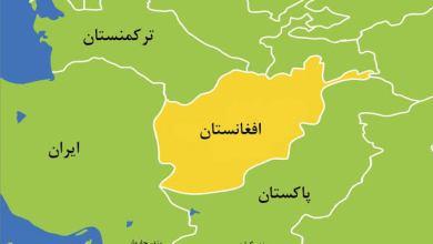 Photo of خراسان او افغانستان نومونه او سرحدات
