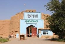 د هرات غوریان ولسوالۍ مرکز