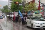 2017…88th長野県中央メーデー