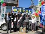 総選挙スタート…アベ政治を止めよう!