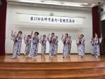 17回目の長野市甚句・音頭交流会