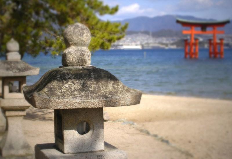 catalogo Giappone Miyajima