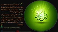 Urdu – شیخ سید نورجان میراحمدی نقشبندی (ق) کی سنہری