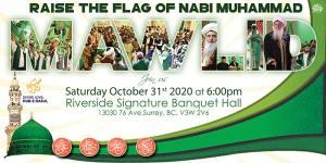 2020 Grand Mawlid Nabi and Super Ziarat Banner