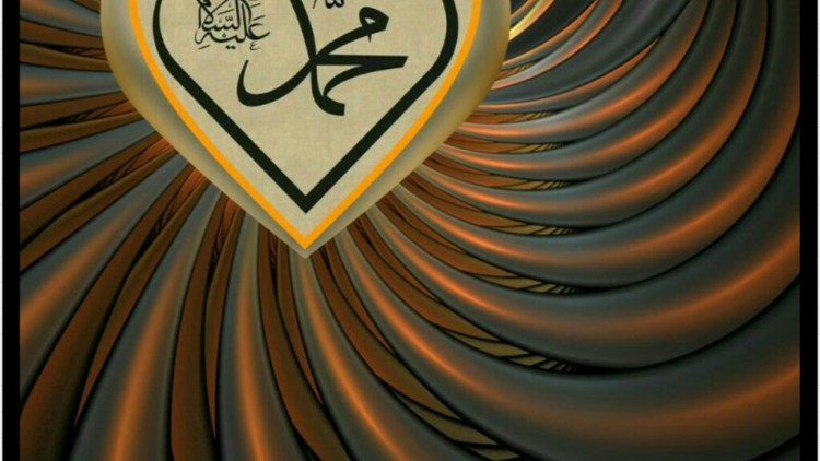 muhammad (s), heart, waves, lines, tariqa, path