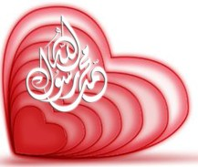 7 layers of heart-Prophet Muhammad (s) 7 tawaf Ka'bah Kabah