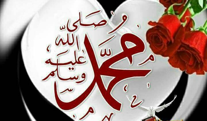 Muhammad (s) , inside heart, love, roses