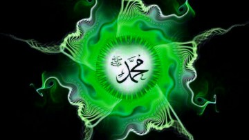Muhammad (s), ocean of power, green light