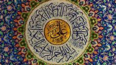 Imam Ali (as) – blue
