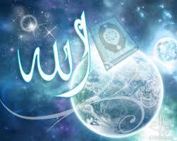 Allaah & Quran