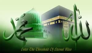 Allah-Prophet-Muhammad-s-Kabah and Medina Sharif-Green Dome