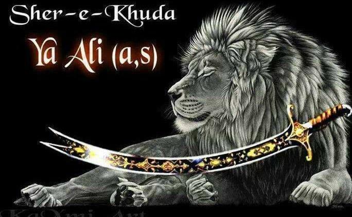 Imam Ali – Asad Allah – Zulfiqar – Lion of Allah