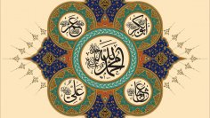 Companions, 4 Khulafa – all_4_one_4_all_by_muslima
