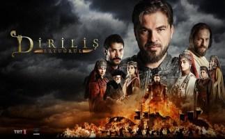 Dirilis Ertugrul Poster Adab of Throne Show