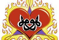 Heart Hu wa Hu – burning Heart, Fire,