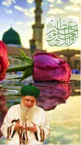 Khuluqul Azheem Madina MSNj Dua Jubbah Green Turban Aasa