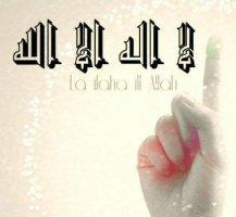La_ilaha_illAllah_Right La