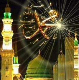 Madina Sharif Prophet Muhammad shiny gold