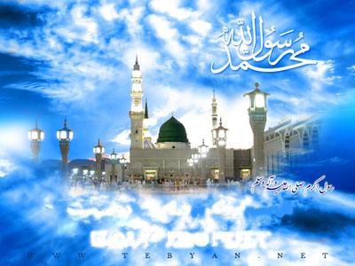Madina sharif in cloudes