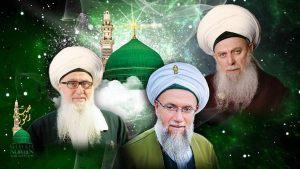 Mawlana Shaykh Nazim-Mawlana Shaykh Mehmet-Mawlana Shaykh Nurjan-Madina Sharif-Green dome-logo