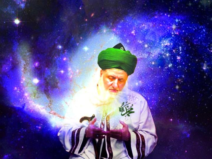 Mawlana Shaykh nurjan, dua, Stars, Muhammad (s) Purple Cosmos