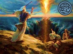 Prophet Moses Musa as Splitting Sea