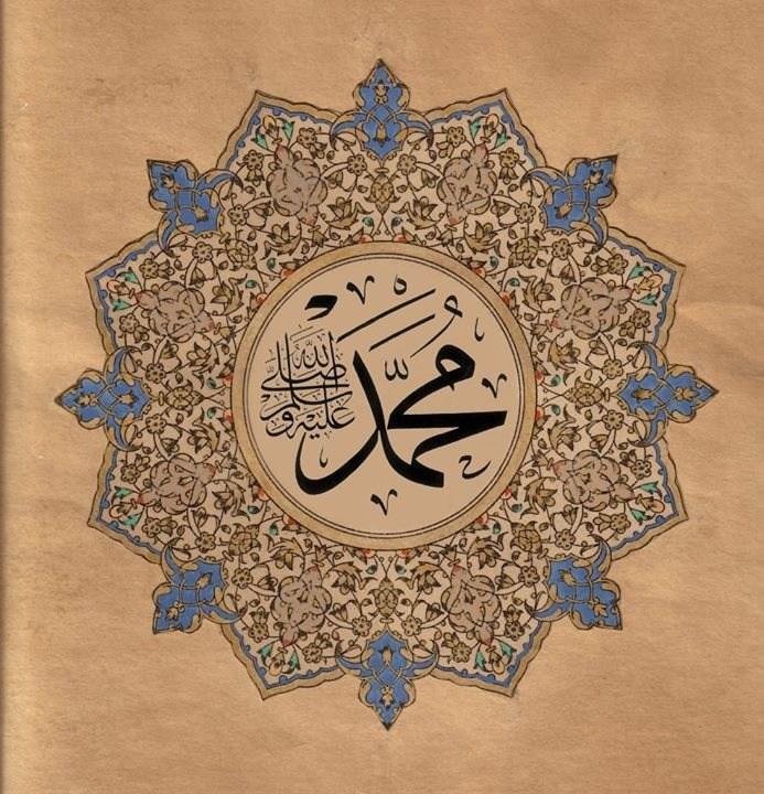 Muhammad PBUH Calligraphy Feature Sky Blue Cream