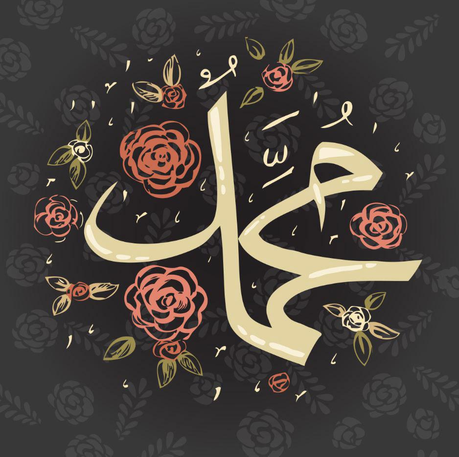 Muhammad PBUH Rose with Black Calligraphy Painting